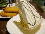 巨大バナナクリームパイ