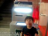 銀行ATMにて・・