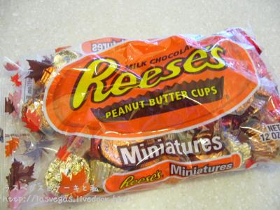 ミニReese's