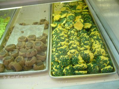 緑クッキー
