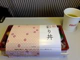 日帰りソウル旅行1・JALで出発
