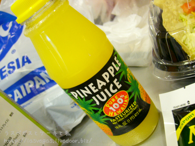 おすすめパイナップルジュース
