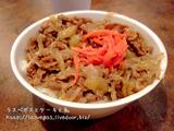 Yoshidayaでディナー