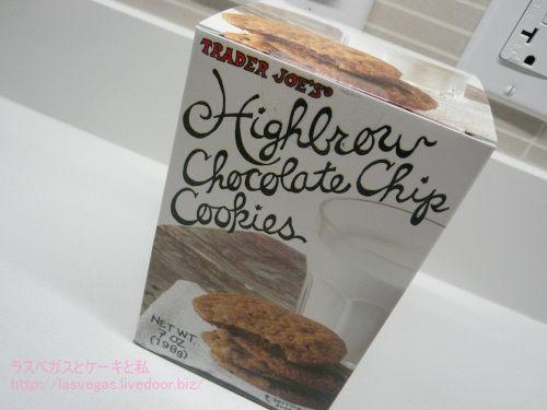 ハイロウチョコチップクッキー