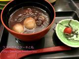 小樽の夕食&六花亭
