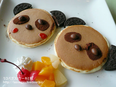 パンダのパンケーキ