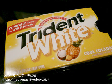 トライデントホワイト