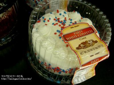 白いケーキ
