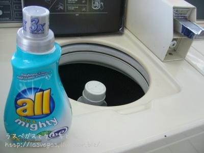 洗剤ドボドボ