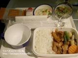 サクララウンジ&JALで香港から帰国