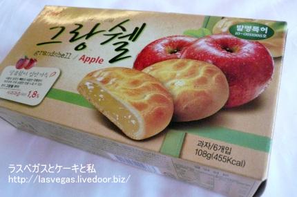 アップルパイ・・?