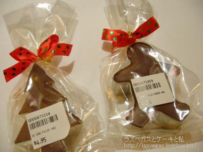 クッキー型入りチョコ