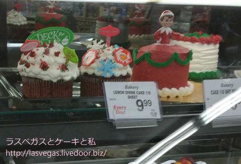 VONSのアメリカンなケーキ