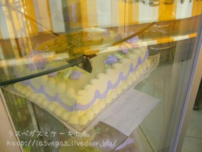 黄色ケーキ