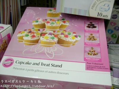 憧れのカップケーキスタンド