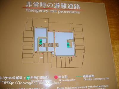53階配置図
