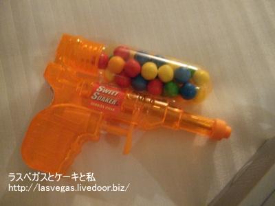 水鉄砲キャンディー