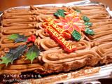 ホールフーズのクリスマスケーキ