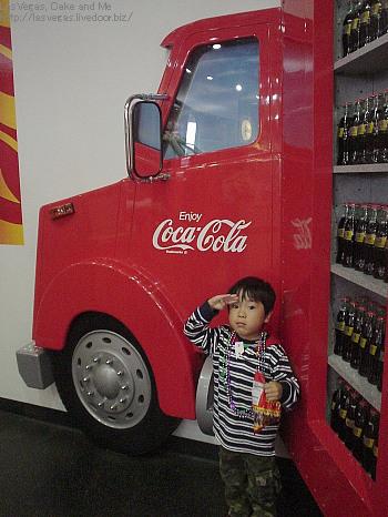 トラックといとこ甥