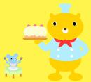 ケーキまだー?