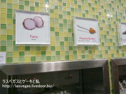 タロ&ピーナッツバター