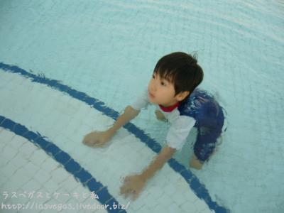 泳いでる?