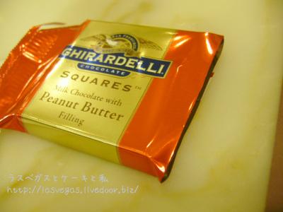 ピーナッツバター味