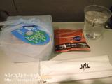 成田→グアムJAL機内食