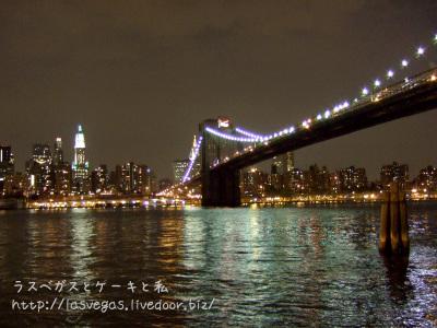 ニューヨークだあああ