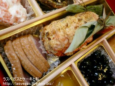 ロブスターの黄金焼