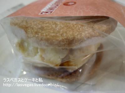 アイスクリームクッキーサンド