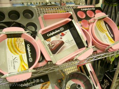 ピンクがかわいい〜