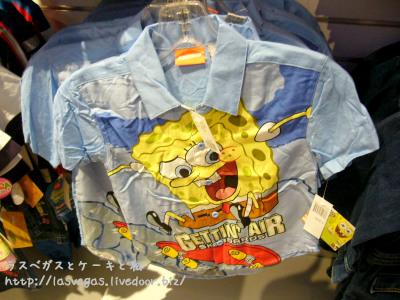 爽やかなシャツ