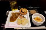 羽田空港国際線ターミナル・TIATラウンジアネックス