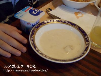 スープじゃないよ