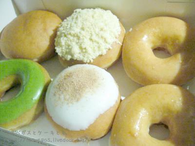 香港クリスピークリームドーナツ戦利品