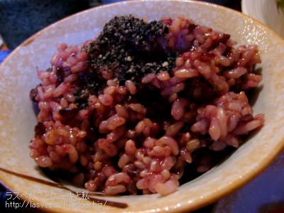 黒米入り玄米