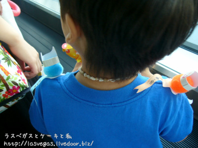 両肩に台湾