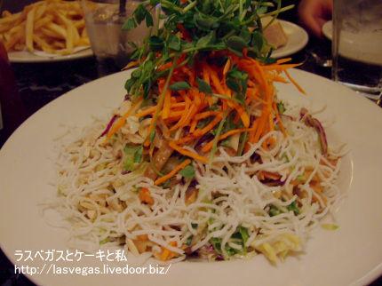 アジアンチキンサラダ