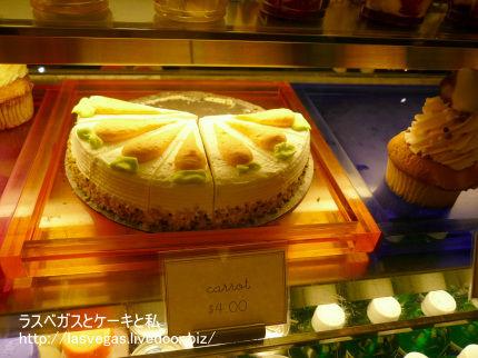 キャロットケーキ!