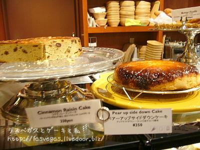 アップルサイドダウンケーキ!