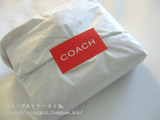 コーチの戦利品