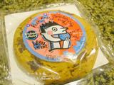 ビーガンクッキー