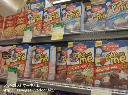 製菓用品コーナー