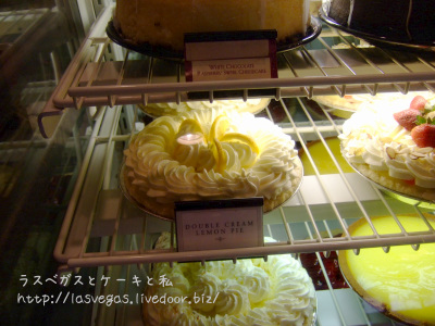 ダブルクリームレモンパイ ただでさえさっぱりしているサワークリーム&カスタードクリームのダブルク