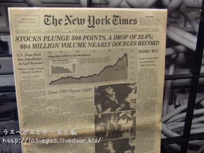 1987年のニューヨークタイムズ