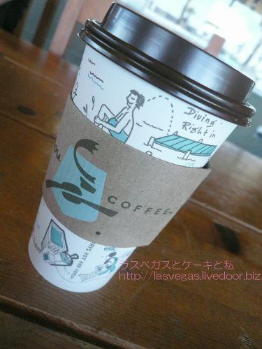 カリボウコーヒー