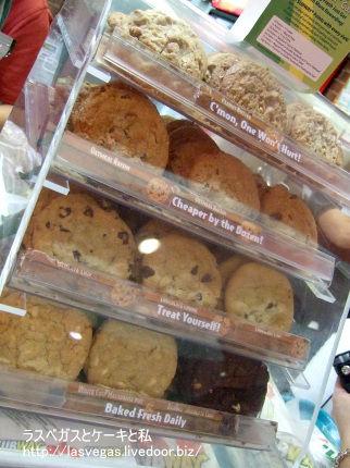 クッキー棚
