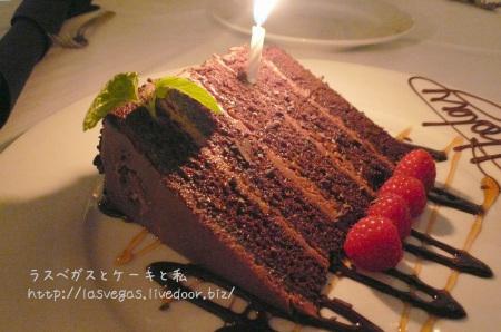 チョコレートレイヤーケーキ