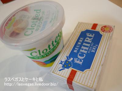 エシレ&中沢クロテッド